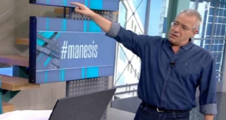 manesis
