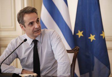 Τηλεδιάσκεψη υπό τον Πρωθυπουργό για την παρουσίαση της τελικής Έκθεσης του Σχεδίου Ανάπτυξης  για την Ελληνική Οικονομία