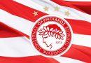 Ολυμπιακός: Η ενδεκάδα κόντρα στον Παναθηναϊκό