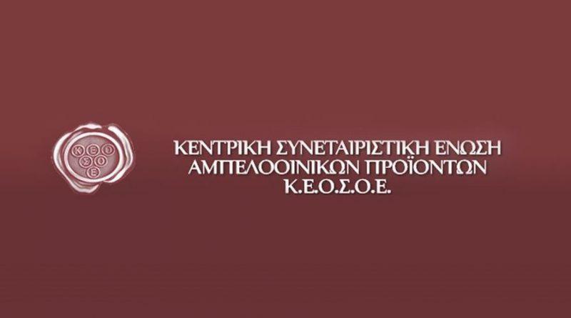 keosoe-1