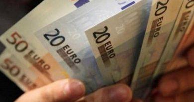 Ειδική αποζημίωση 534 ευρώ: Πότε θα πληρωθούν οι αναστολές Φεβρουαρίου στους εργαζομένους
