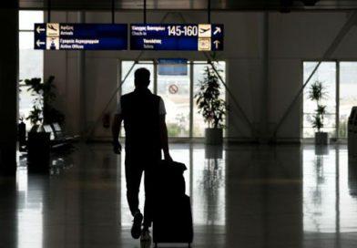 Οι νέες οδηγίες για επιβάτες πτήσεων εσωτερικού προς τα νησιά
