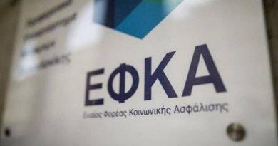 efka2-1