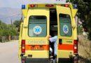 Σοβαρό τροχαίο στην Κρήτη – Σε κρίσιμη κατάσταση 15χρονος