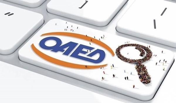 oaed3